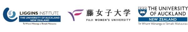 Institution Logo banner